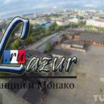 Застройщик не знал: под депо в центре Минска, где будут строить жилье, может оказаться кладбище