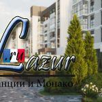 """Жилой квартал """"Олимпик Парк"""": новая очередь строительства – новые преимущества!"""